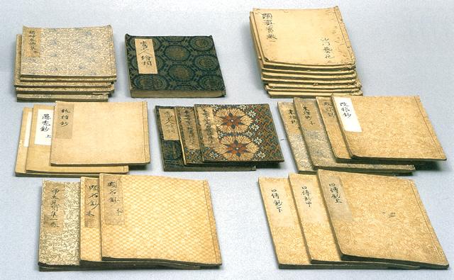 真宗古写聖教類 三十二冊